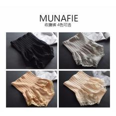 Jual Beli Buy 1 Get 2 Free Munafie Slimming Pants Baru Jawa Barat