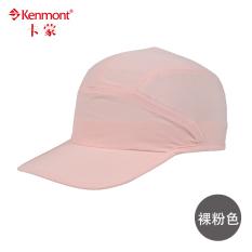 Rp 384.100. Carmon Luar Ruangan Him Kering Ringan UV Topi Bisbol Kebugaran  ... 2f5fa35c79