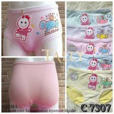 CD Celana Dalam Anak Cewek Elephant TALLY 7307 CD Anak Grosir