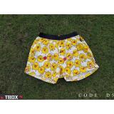 Daftar Harga Celana Boxer Tbox Tboxid D5 Tbox
