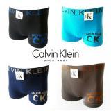 Harga Celana Dalam Boxer Pria Cowok Nke Ads Import Impor Sport Kolor Yang Murah