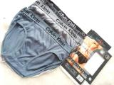 Review Celana Dalam Pria 1 Lusin Harga Murah Bahan Kutton Terbaru