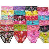 Toko Celana Dalam Wanita Underwear Anak Abg 12 Pcs Terlengkap