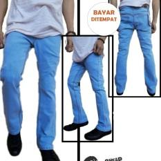 Perbandingan Harga Celana Jeans Cutbray Bioblitz Di Indonesia