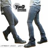 Beli Celana Jeans Cutbray Pria Cutbray Abu Celana Panjang Pria