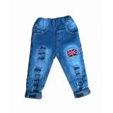 Miliki Segera Celana Jeans Pensil Anak Laki Laki