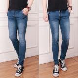 Ulasan Tentang Celana Jeans Pria Biru Wash