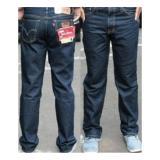 Spesifikasi Celana Jeans Ukuran Besar Celana Jeans Big Size Jumbo Blue Black Beserta Harganya