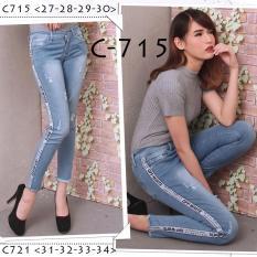 Spesifikasi Celana Jeans Wanita List Biru Muda Dan Harganya