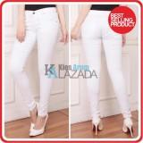 Jual Celana Jeans Wanita Panjang Putih Baru