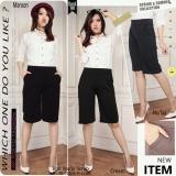 Katalog Celana Kulot Pendek Wanita Jumbo Short Pant Colour Black Celana Kulot Terbaru