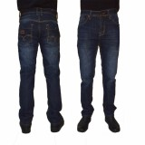 Harga Celana Panjang Jeans Pria Dan Spesifikasinya