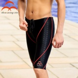 Harga Celana Renang Pria Sharkskin Swimming Trunk Pants Size M Pantai Swimsuit Swimming Trunk Swimwear Men Olahraga Selancar Male Surf Swim Pool Beach Laut Sport Sea Bahan Quality Hitam Merah Branded