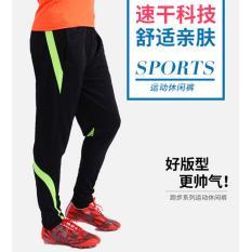Celana Training Sport XXL