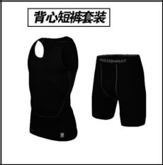 Cepat Kering Celana Ketat Lengan Bang Pendek Pakaian Kerja (Celana Pendek Rompi Jas)