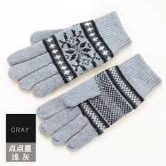 Beli Kai Chi Dihiasi Korea Fashion Style Tambah Beludru Pria Lebih Tebal Kaus Kaki Tangan Bulu Sarung Tangan Sedikit Xinkuan Abu Abu Terang Seperti Yang Ditunjukkan Nyicil