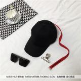 Spesifikasi Topi Baseball Model Sama Logam Catok Tali Topi Model Biasa Hip Hop Hitam Hong Tali Murah Berkualitas