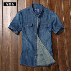 Spesifikasi Chaonan Musim Panas Pria Denim Lengan Pendek Baju Kemeja 14113141 Model Biru Tua Baju Atasan Kaos Pria Kemeja Pria