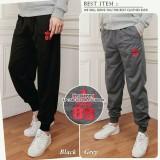 Pusat Jual Beli Cj Collection Celana Jeans Joger Panjang Wanita Jumbo Long Pant Alena Banten