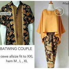 Cj collection Couple batik 3in1 stelan atasan blouse batwing dan rok lilit batik long skirt wanita jumbo dan atasan kemeja pria jumbo shirt Liona - mustard