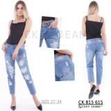 Toko Ckey Celana Panjang Wanita 8 9 Boyfriend Ripped Jeans 615 Sobek Tidak Tembus Kulit Online Dki Jakarta