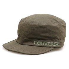 Cuci Gudang Converse Ribstop Cap Topi Hijau