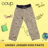 Jual Coup Celana Panjang Unisex Jogger Kids Coup Grosir