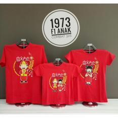 cs - koos couple / t-shirt couple family 1 anak imlek gongxi-gong xi l merah l kaos l t-shirt l real pict