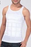 Harga Cyber 1 Buah Pria Pelangsing Rompi Baju Korset Pembentuk Tubuh Lemak Putih Oem Terbaik