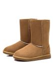Cyber Unisex Salju Musim Dingin Hangat Setengah Sepatu Boots Coklat Oem Diskon