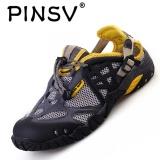 Harga Danji Pria Sport Outdoor Hiking Sepatu Bernapas Trekking Sepatu Trail Air Sandal Grey Kuning Intl Terbaik