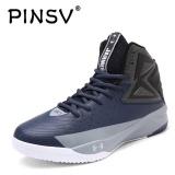 Diskon Danji Penampilan Pria Shock Penyerapan Sneaker Basket Sepatu Navy Intl Danji Di Tiongkok