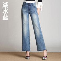 Jual Mm Kulot Koboi Tanduk Celana Pinggang Tinggi Jins Lurus Longgar Klasik Danau Biru Se Online Tiongkok