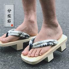 Di Mana Ni Xia Kayu Putih Gaya Jepang Sandal Jepit (Model Pria + Petir Putih Naga)
