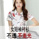 Beli Atasan Korea Sifon Mencetak Perempuan Lengan Pendek 1618 Lengan Pendek Baju Wanita Baju Atasan Kemeja Wanita Oem Online