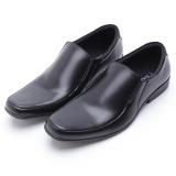 Diskon Besardr Kevin Sepatu Formal Pria 13198 Hitam Sepatu Kulit Sepatu Pantofel Pria Sepatu Kerja Pria Nyaman Dipakai Desain Simpel Elegan