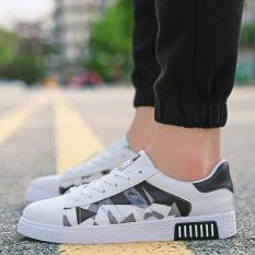 Obat Casual Pria Bantuan Rendah Putih Sepatu Kulit Sepatu Putih-Intl