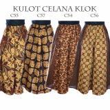 Toko Dua Melati Celana Kulot Klok Panjang Batik Sogan Lc55 Terlengkap Indonesia