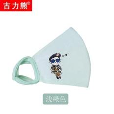 Katalog Debu Topeng Anti Kabut Breathable Musim Semi Dan Musim Panas Tipis Bagian Tabir Surya Masker Intl Terbaru