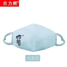 Dimana Beli Debu Topeng Anti Kabut Breathable Musim Semi Dan Musim Panas Tipis Bagian Tabir Surya Masker Intl Oem