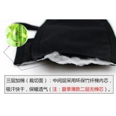 Beli Dust Masks Winter Personality *d*lt Cotton Breathable Men And Women Cartoon Cute Warm Fashion Ride Windproof Intl Online Tiongkok