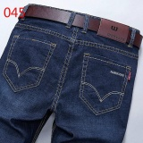 Harga Elastis Pria Jeans Pria Musim Panas Tipis Bagian Longgar Lurus Bisnis Kasual Musim Muda Celana Versi Korea 045 Intl Paling Murah