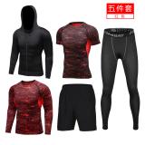 Jual Baju Olahraga Pria Cepat Kering Sepaket Lima Buah 506 Lima Potong 506 Lima Potong Tiongkok