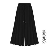 Jual Oumowei Celana Cutbray Hitam Pinggang Tinggi Kasual Celana Korea Fashion Style Musim Semi Dan Musim Panas Hitam Sembilan Poin Branded Murah