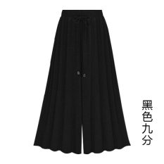 Beli Oumowei Celana Cutbray Hitam Pinggang Tinggi Kasual Celana Korea Fashion Style Musim Semi Dan Musim Panas Hitam Sembilan Poin Murah Tiongkok