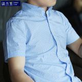 Harga Falanwang Pria Katun Kasual Pria Lengan Pendek Bagian Tipis Lengan Pendek Kemeja Kotak Kotak Baju Kemeja Biru Langit Sel Kecil Baju Atasan Kaos Pria Kemeja Pria Branded