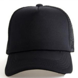Iklan Fancyqube Unisex Baseball Hat Mesh Cap Black