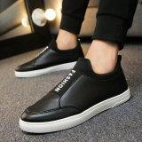 Diskon Produk Fashion Pria Sneaker Musim Panas Sepatunya Untuk Pria Putih Intl