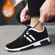 Promo Fashion Sneakers Street Leisure Series Tide Sepatu Pria Fashion Intl Intl
