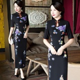Obral Fashion Style Slim Retro Renda Gaun Panjang Bagian Cheongsam Maxi Gaun Formal Dress Intl Murah
